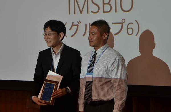 award1-20140717