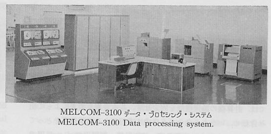 MELCOM3100
