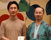 Fujiwara-Yokokawa