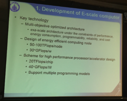 20160502-F1 Depei-Qian-ASC16-exascale-key-technology-slide